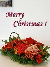 20071119merry_christmas