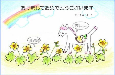 2014_1_mozi2_2
