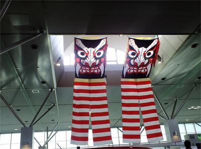 150103yamagutiube_airport_oniyouzu1