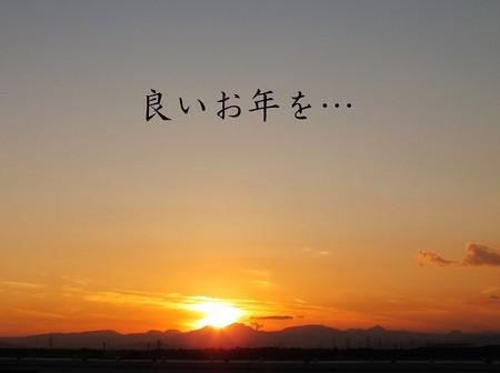 161218_sunset11_cut_mozi_2