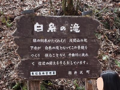 170503_10kakou