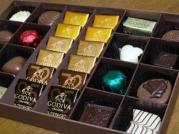 061209godiva_chocolate