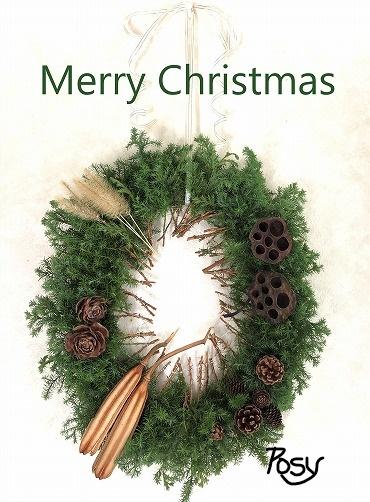 201119christmas_name_li
