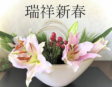201231flower1