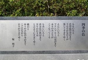 090117nagakubo_poem